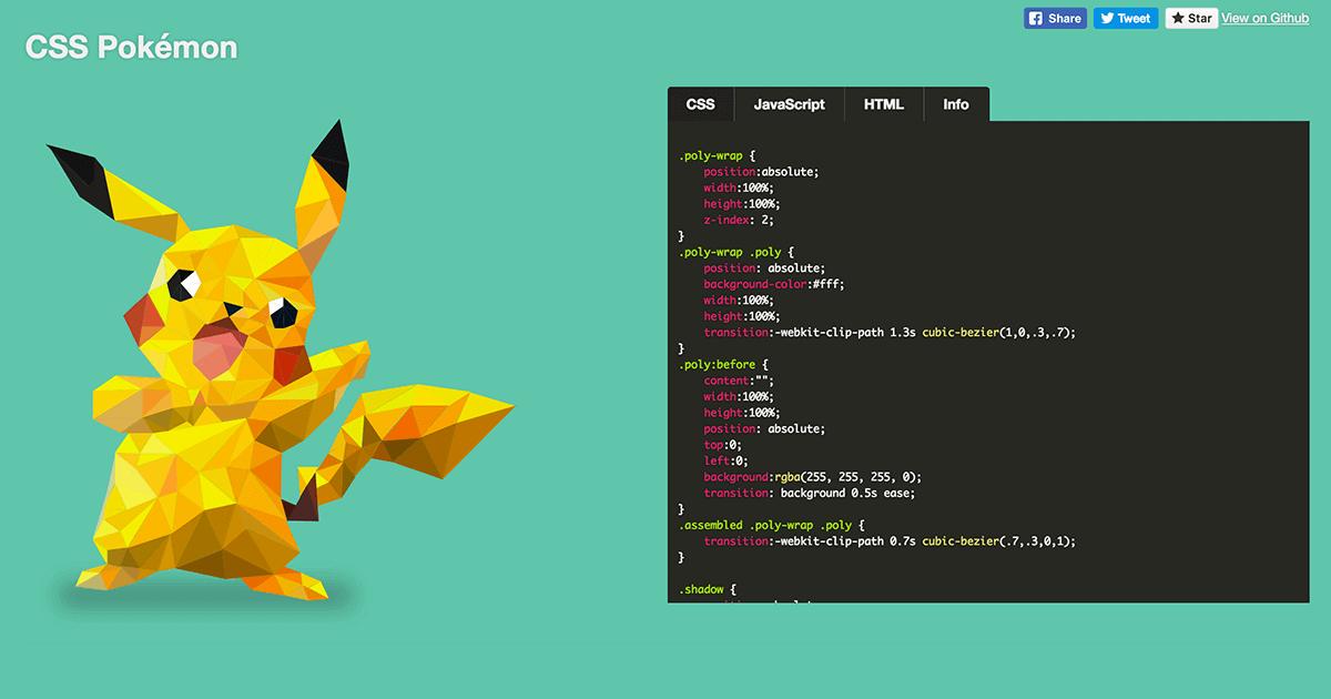 Animated Pokémon with CSS Clip-Path